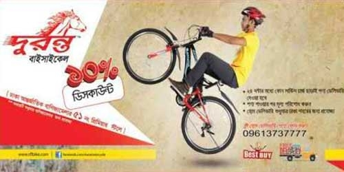 10% Discount on Duranta Bicycle at DITF 2016
