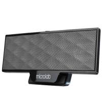 Microlab B-51 Speaker