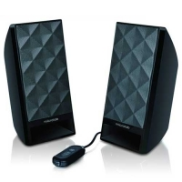 Microlab B 53 Speaker