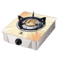 Walton WGS-SGH1 (LPG) ORANGE RAY Glass Top Single Burner